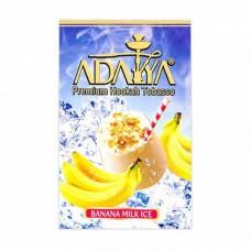 Табак Adalya Banana Milk Ice (Лед Банан Молоко) - 50 грамм