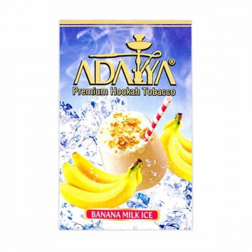 Тютюн Adalya Banana Milk Ice (Лід Банан Молоко) - 50 грам
