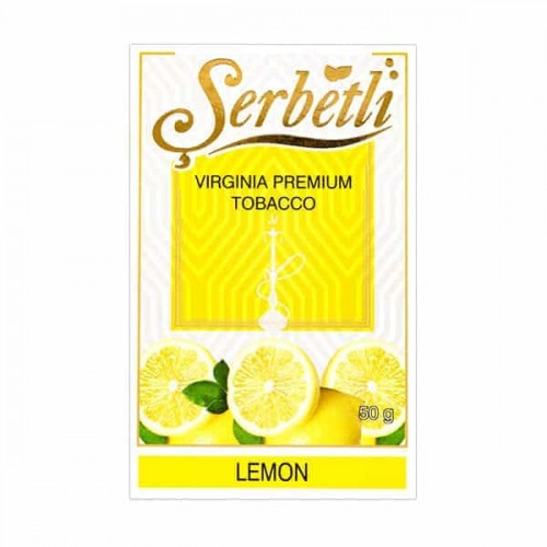 Табак Serbetli Lemon (Лимон) - 50 грамм