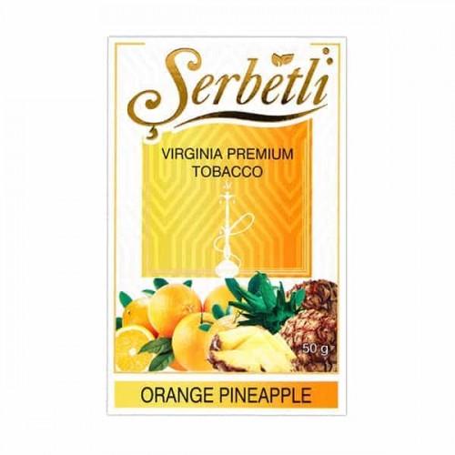 Табак Serbetli Orange Pineapple (Апельсин Ананас) - 50 грамм
