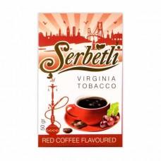 Табак Serbetli Red Coffee (Красный Кофе) - 50 грамм