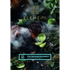 Табак Element Вода Thyme Bergamot (Чебрец и Бергамот) - 100 грамм