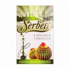 Табак Serbetli Cactus (Кактус) - 50 грамм