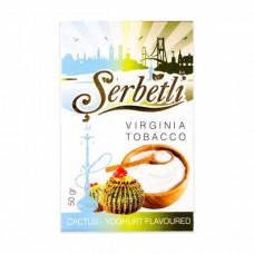 Табак Serbetli Cactus Yoghurt (Кактусовы Йогурт) - 50 грамм