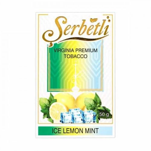 Табак Serbetli Ice Lemon Mint (Лед Лимон Мята) - 50 грамм