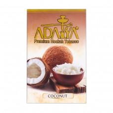 Табак Adalya Coconut (Кокос) - 50 грамм