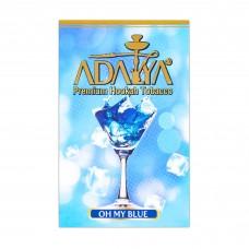 Табак Adalya Oh My Blue (О Май Блю) - 50 грамм
