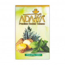 Табак Adalya Pineapple Mint (Ананас Мята) - 50 грамм