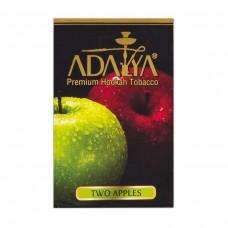 Табак Adalya Two Apples (Двойное Яблоко) - 50 грамм