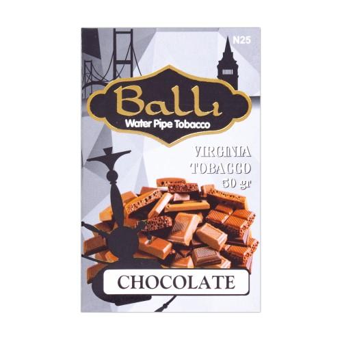 Табак Balli Chocolate (Шоколад) - 50 грамм