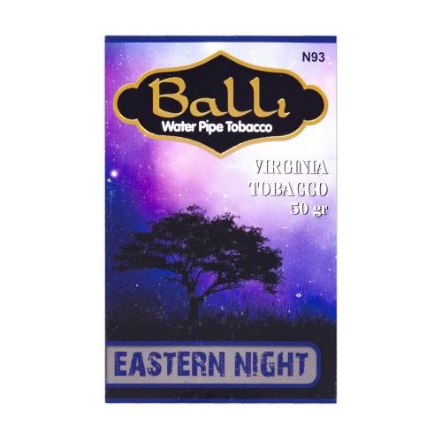 Табак Balli Eastern Night (Восточная Ночь) - 50 грамм