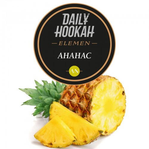 Табак Daily Hookah Element An Ананас - 250 грамм