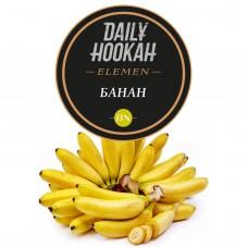 Табак Daily Hookah Element Bn Банан - 250 грамм