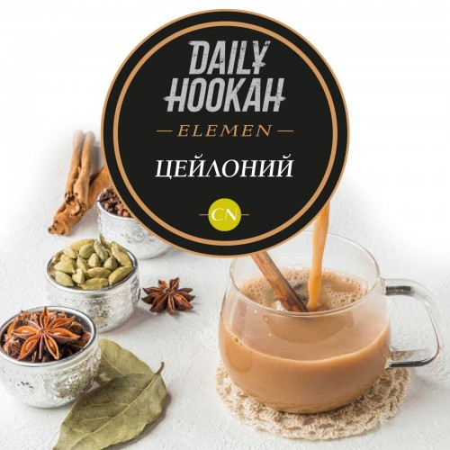 Табак Daily Hookah Element Cn Цейлоний - 250 грамм