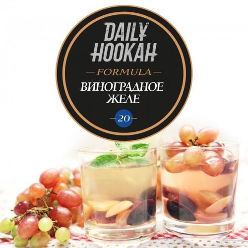 Табак Daily Hookah Formula 20 Виноградное Желе - 250 грамм