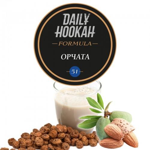 Табак Daily Hookah Formula 51 Орчата - 250 грамм