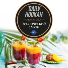 Табак Daily Hookah Formula 99 Тропический Смузи - 250 грамм