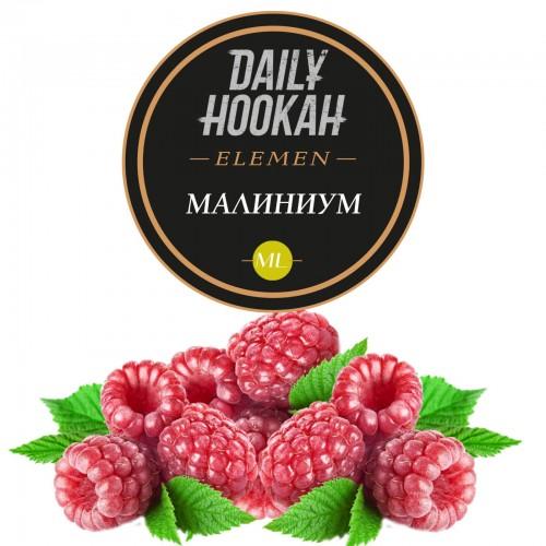 Тютюн Daily Hookah Element Ml Малініум - 250 грам