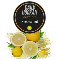 Табак Daily Hookah Element Lm Лимоний - 60 грамм