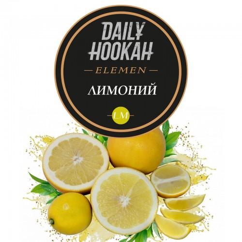 Табак Daily Hookah Element Lm Лимоний - 60 грамм