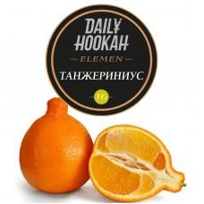 Табак Daily Hookah Element Tg Танжериниус - 60 грамм