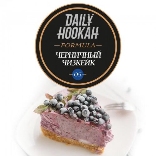 Табак Daily Hookah Formula 05 Черничный Чизкейк - 60 грамм