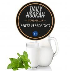 Табак Daily Hookah Formula 11 Мята и Молоко - 60 грамм