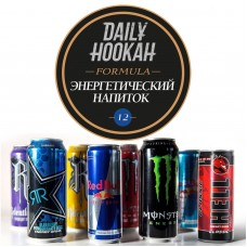 Табак Daily Hookah Formula 12 Энергетический Напиток - 60 грамм