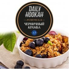 Табак Daily Hookah Formula 17 Черничный Крамбл - 60 грамм