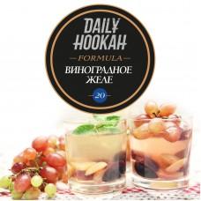 Табак Daily Hookah Formula 20 Виноградное Желе - 60 грамм