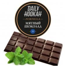 Тютюн Daily Hookah Formula 31Мятний Шоколад - 60 грам
