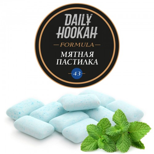 Табак Daily Hookah Formula 43 Мятная Пастилка - 60 грамм