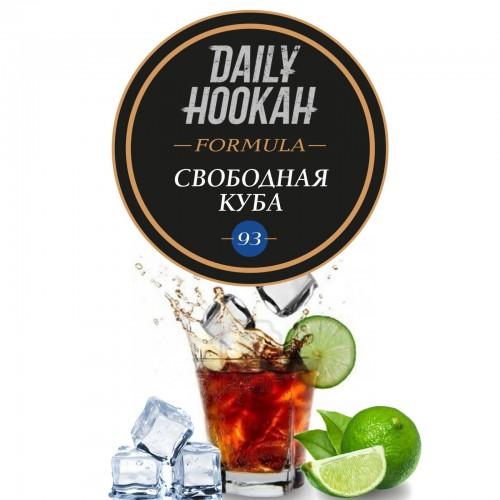 Табак Daily Hookah Formula 93 Свободная Куба - 60 грамм