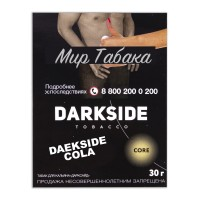 Табак Darkside Medium DarkSide Cola (Кола) - 30 грамм