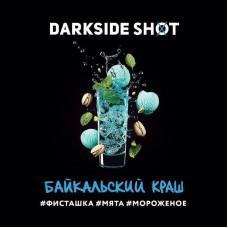 Табак Darkside Shot Байкальский Краш - 30 грамм