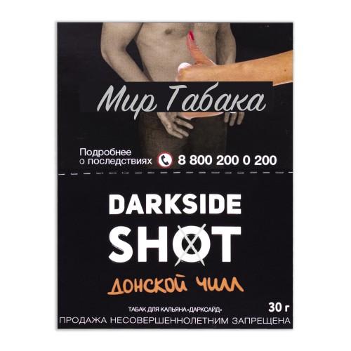 Табак Darkside Shot Донской Чилл - 30 грамм