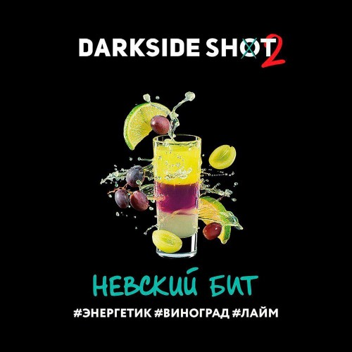 Табак Darkside Shot Невский Бит - 30 грамм