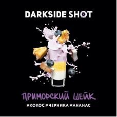 Табак Darkside Shot Приморский Шейк - 30 грамм