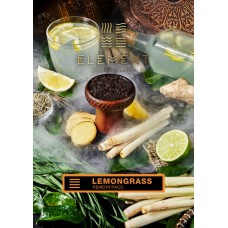 Табак Element Земля Lemongrass (Лемонграсс) - 100 грамм