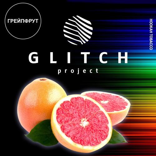 Табак Glitch Грейпфрут - 50 грамм