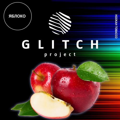 Табак Glitch Яблоко - 50 грамм