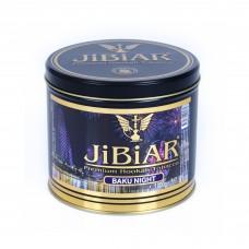 Табак Jibiar Baku Night (Ночи Баку) - 1кг
