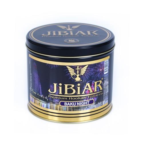 Тютюн Jibiar Baku Night (Ночі Баку) - 1кг