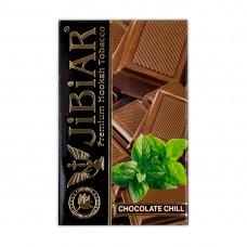 Тютюн Jibiar Chocolate Chill (Шоколадний Холод) - 50 грам