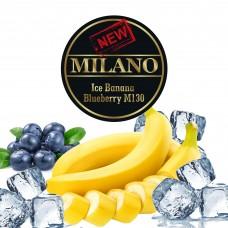 Табак Milano Ice Banana Blueberry М130 (Лёд Банан Черника) - 50 грамм