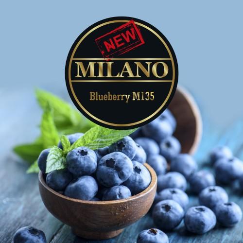 Табак Milano Blueberry М135 (Черника) - 50 грамм