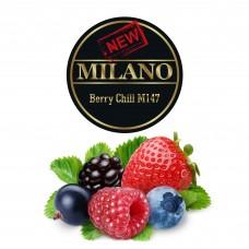 Табак Milano Berry Cill M147 (Ягодный Холод) - 50 грамм