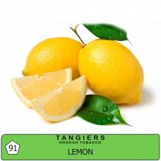 Табак Tangiers Birquq Lemon (Лимон) - 250 грамм