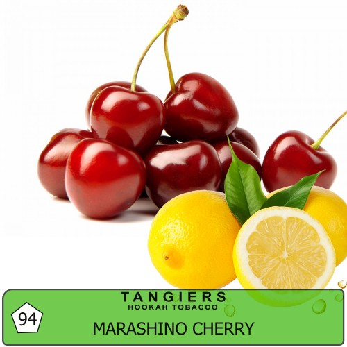 Табак Tangiers Birquq Maraschino Cherry (Марачино Черри) - 250 грамм