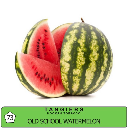 Табак Tangiers Birquq Old School Watermelon (Олдскул Арбуз) - 250 грамм